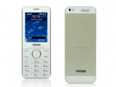 E-Boda T200