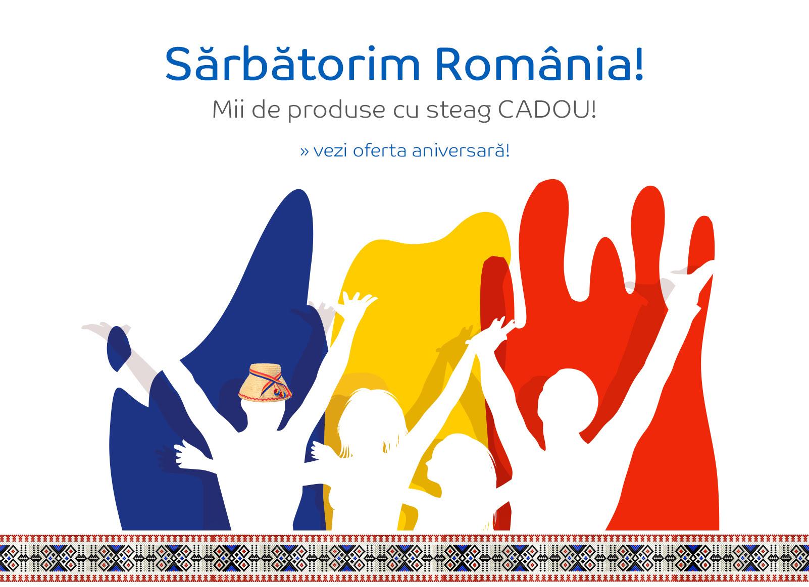Sarbatoreste Romania eMAG
