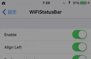 WiFiStatusBar