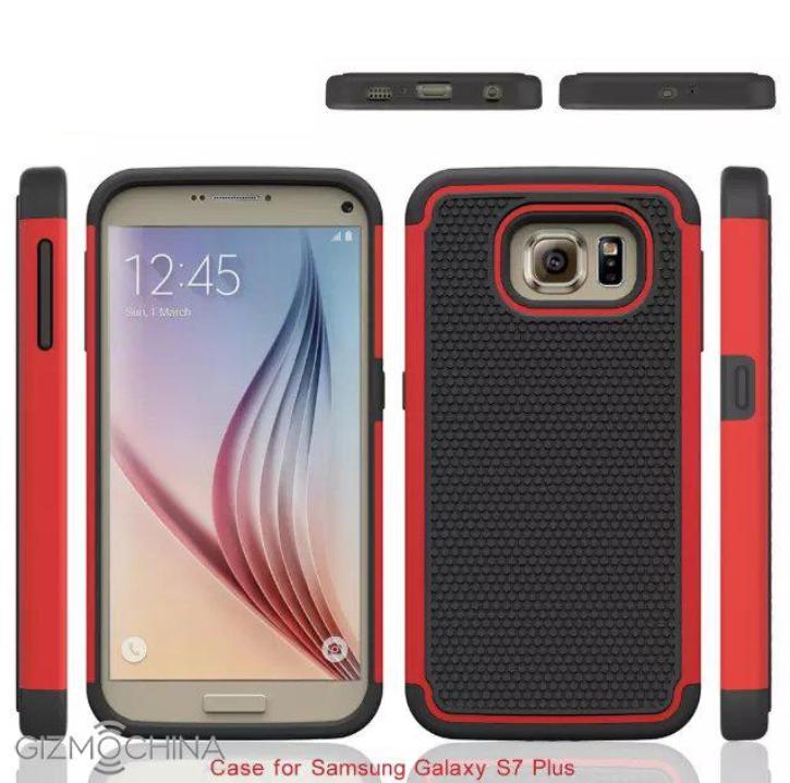 carcase Samsung Galaxy S7 si S7 Plus 3