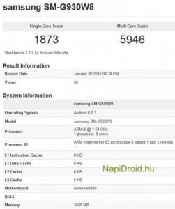 benchmark Samsung Galaxy S7 SUA