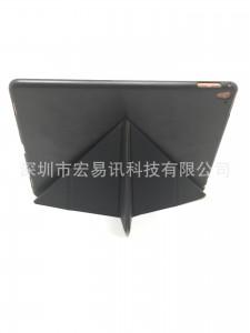 carcasa iPad Air 3 2