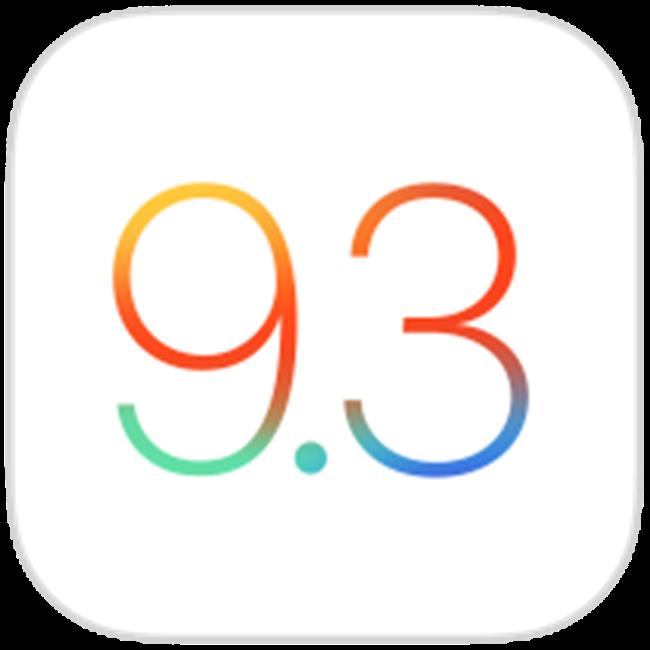 iOS 9.3 beta 1 jailbreak