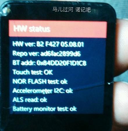 smartwatch Nokia imagini 3