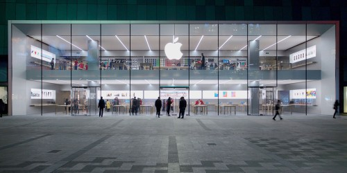 Apple Store China - iDevice.ro