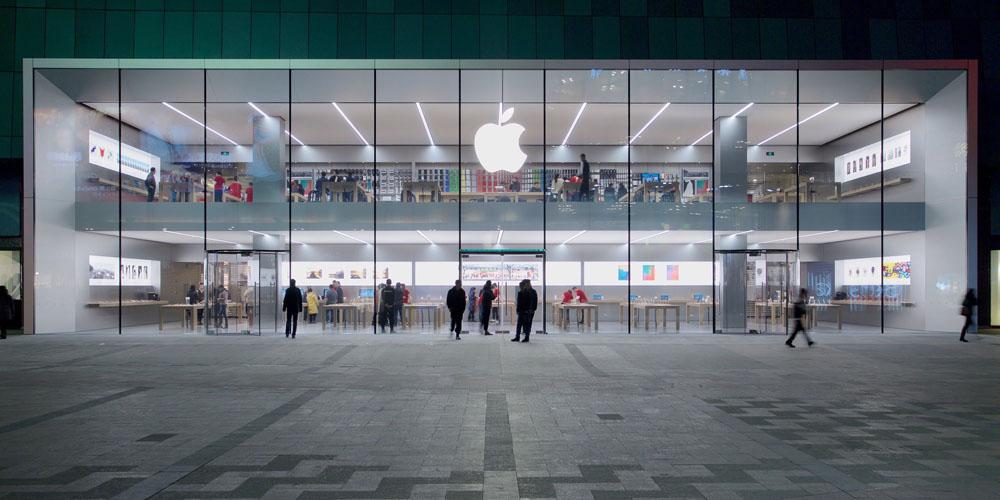 Apple Store China - iDevice.ro