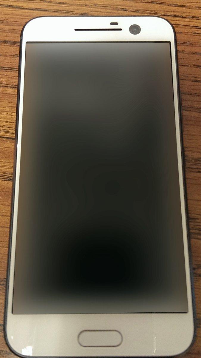 HTC One M10 alb - iDevice.ro