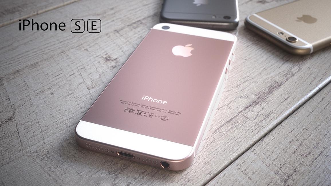 iPhone SE concept versiuni 18 - iDevice.ro