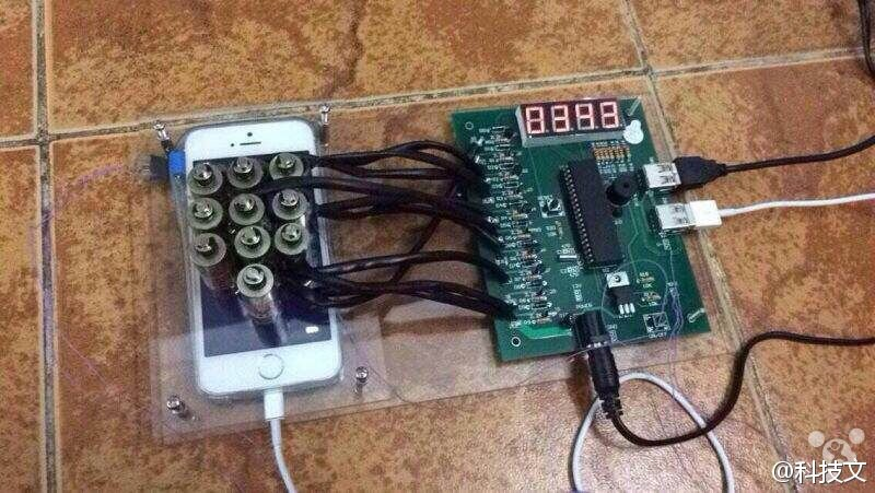 spart iPhone