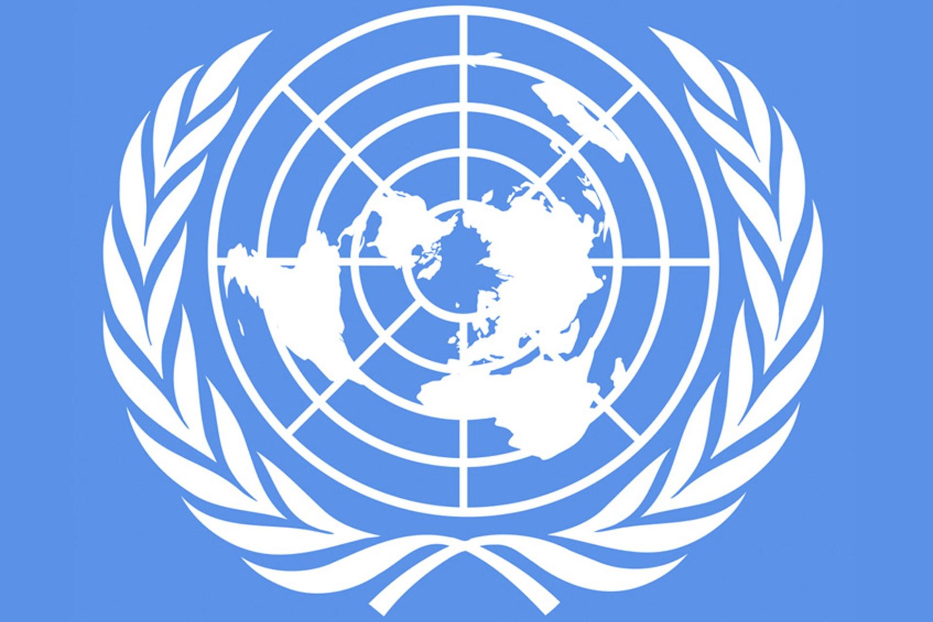 Logo ONU - iDevice.ro