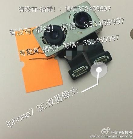 camera dubla iPhone 7 Plus