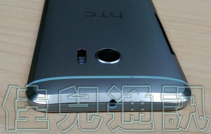 carcasa HTC 10 1