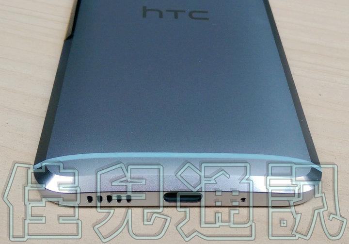 carcasa HTC 10 2