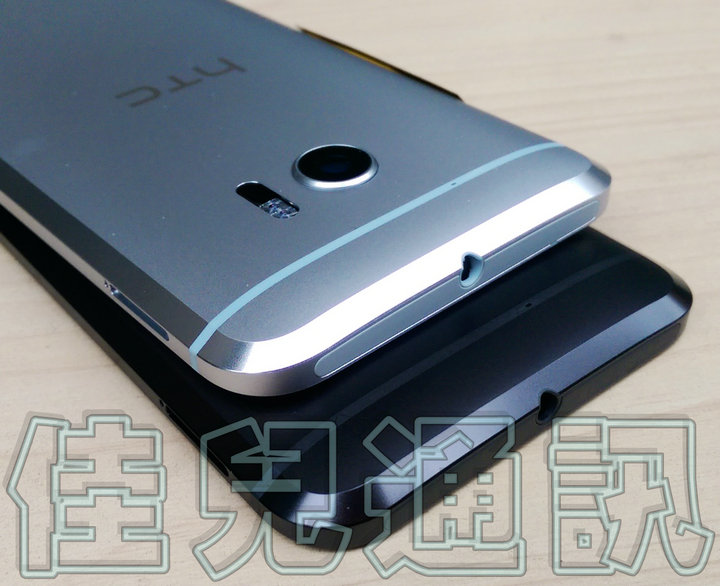carcasa HTC 10 3