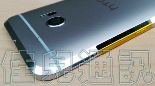 carcasa HTC 10 4