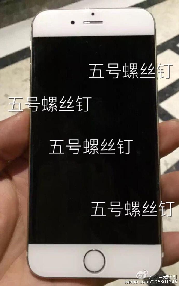 iPhone 7 ecran margini carcasa