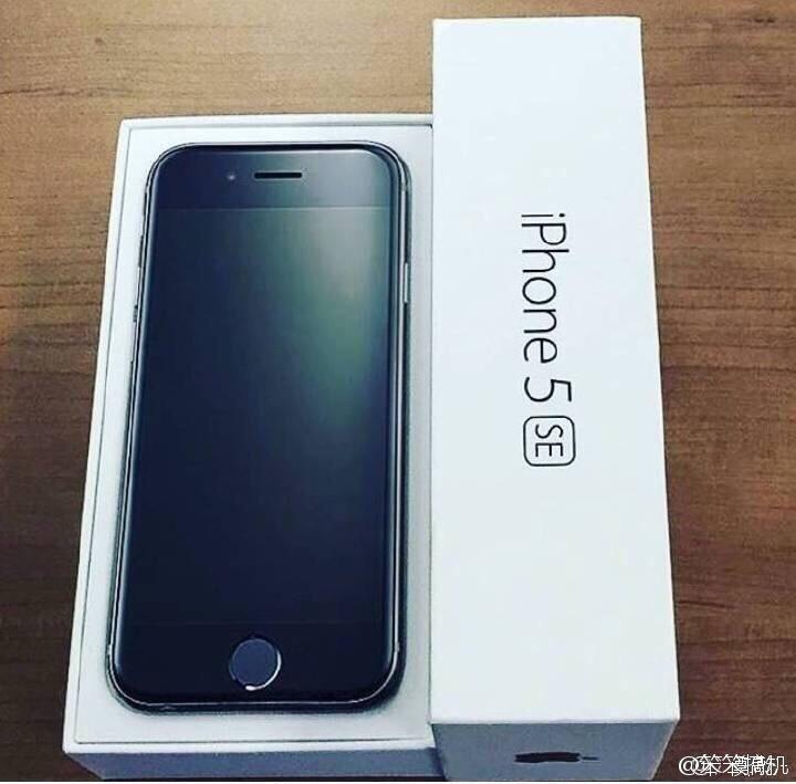 iPhone SE cutie 1 - iDevice.ro