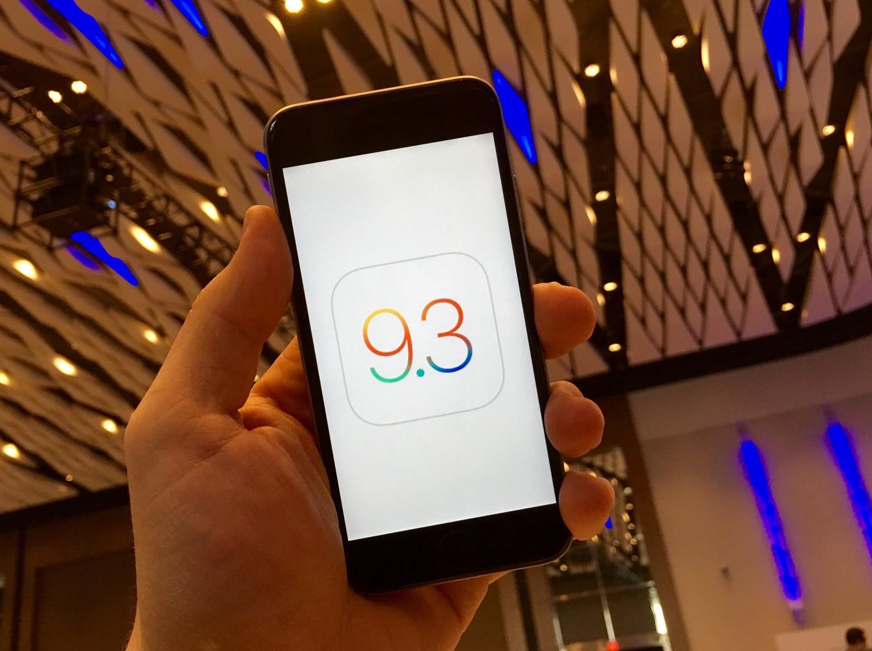 rezolva problema link iOS 9.3