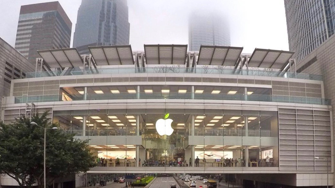Apple Store Ziua Pamantului