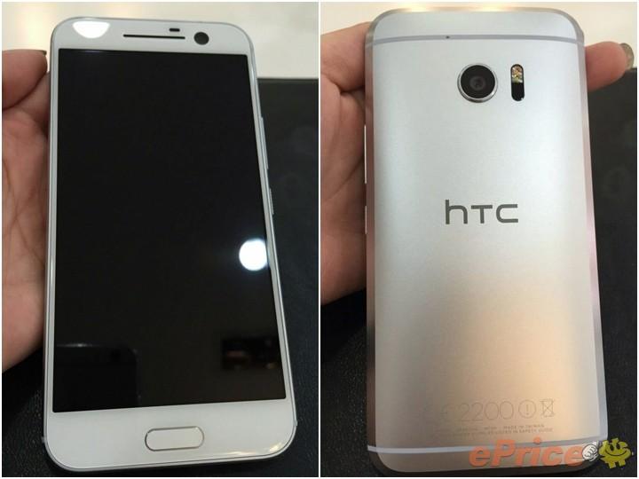 HTC 10 real imagini 1