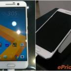 HTC 10 real imagini