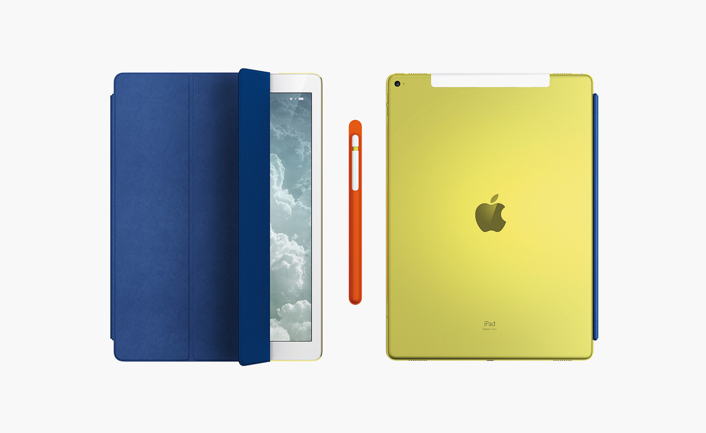 iPad Pro galbena unica
