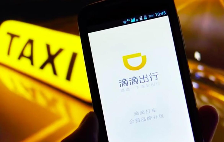 Didi Chuxing taxi