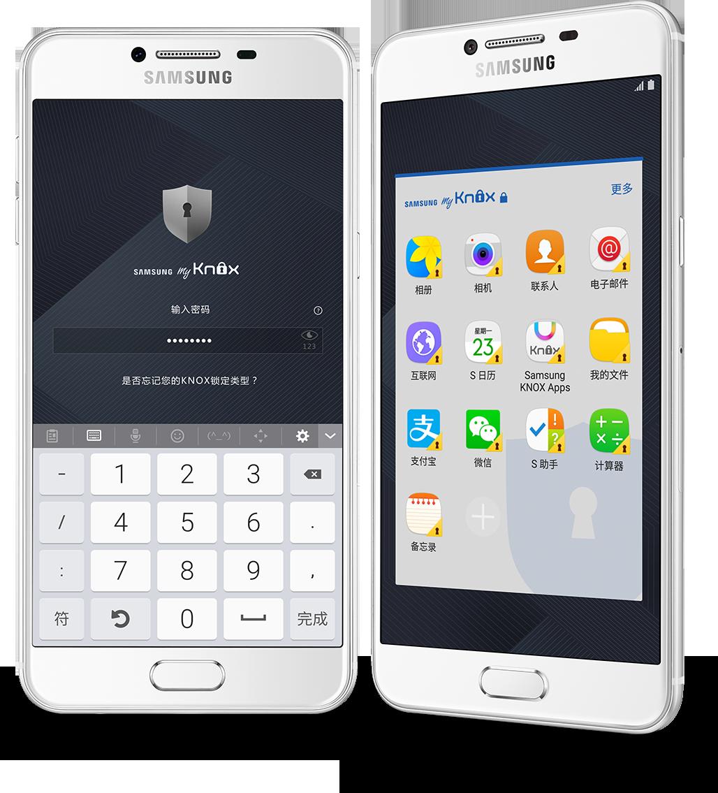 Samsung Galaxy C5 si C7 3