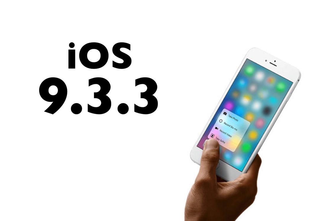 iOS 9.3.3 beta 1 performante