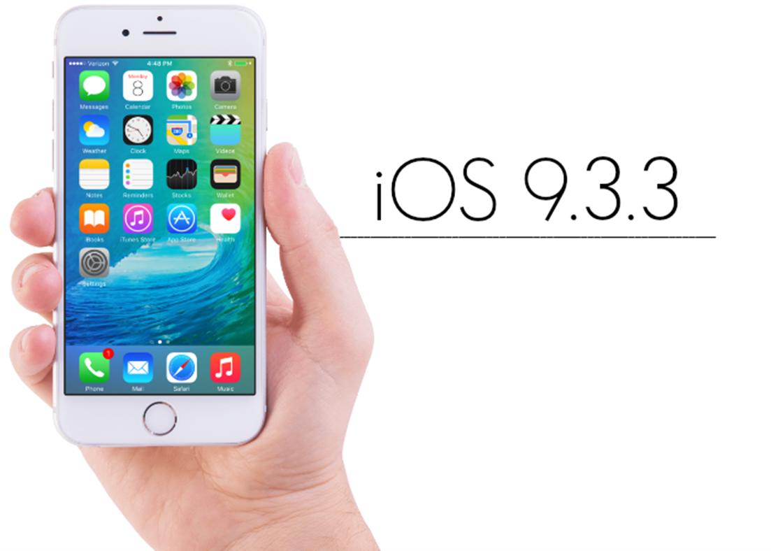 iOS 9.3.3 beta 2 performante