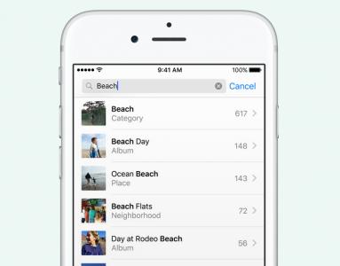 identificare poze iOS 10