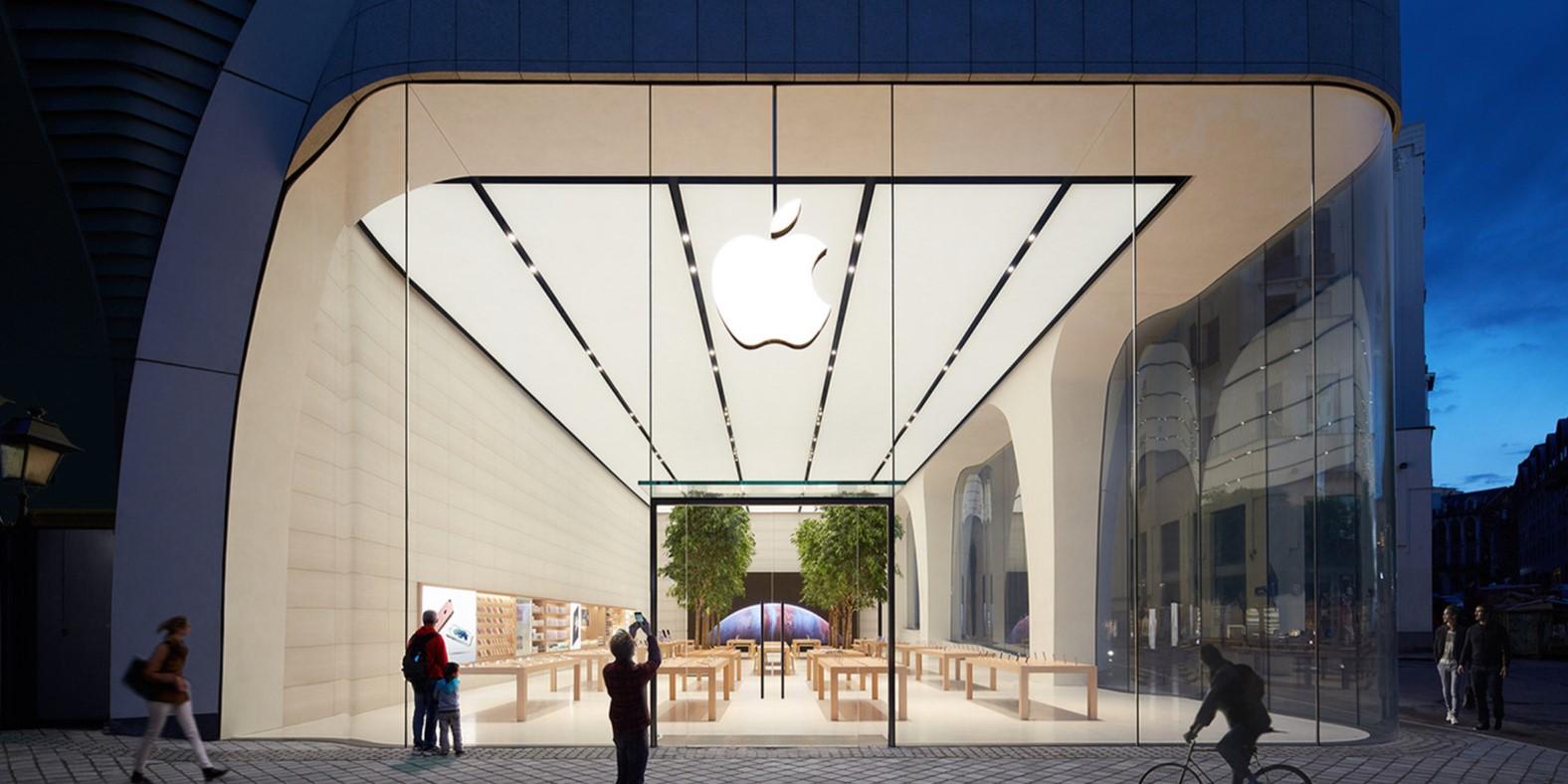 lista magazine Apple Romania