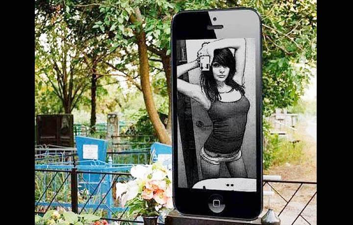 piatra mormant iPhone