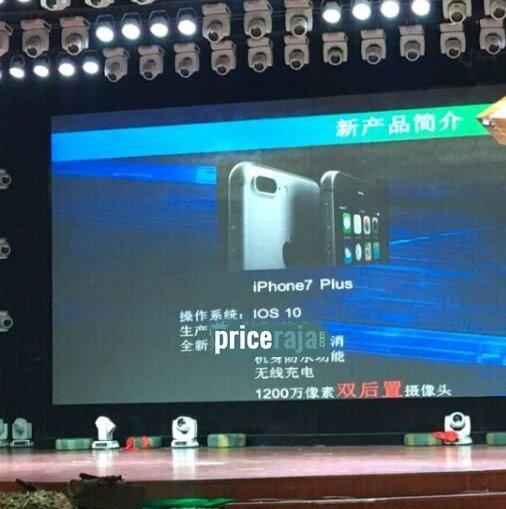 camera iPhone 7 foxconn