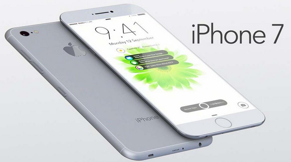 carcasa imagini iphone 7