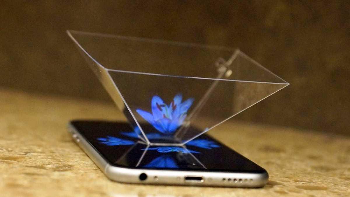 hologramă pentru vedere când este miopie și când este hipermetropie