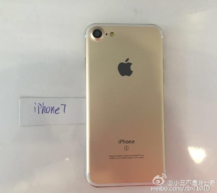 iPhone 7 imagine carcasa
