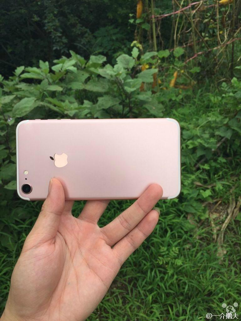 imagine clara iphone 7 1