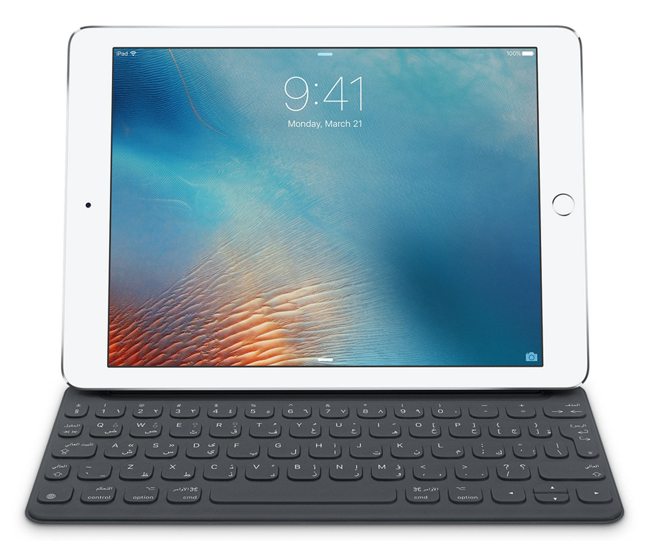 Smart Keyboards iPad Pro