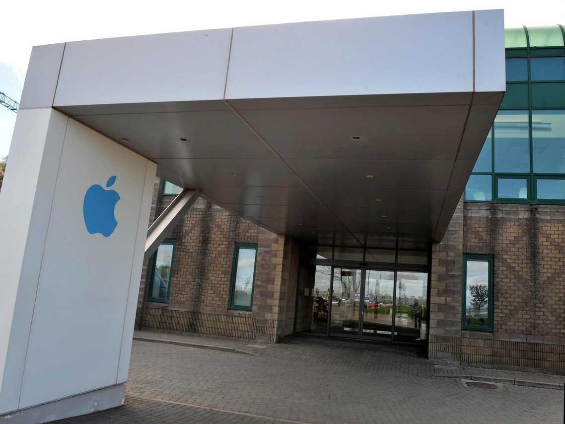 apple irlanda centru date