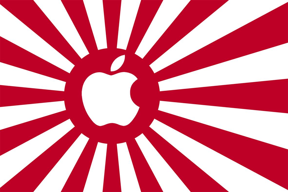 apple japonia