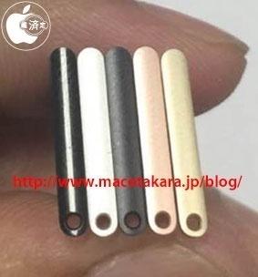 culori iphone 7 carcasa