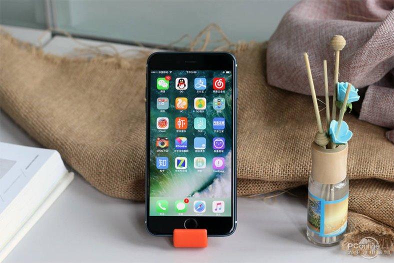 iPhone 7 Plus pornit