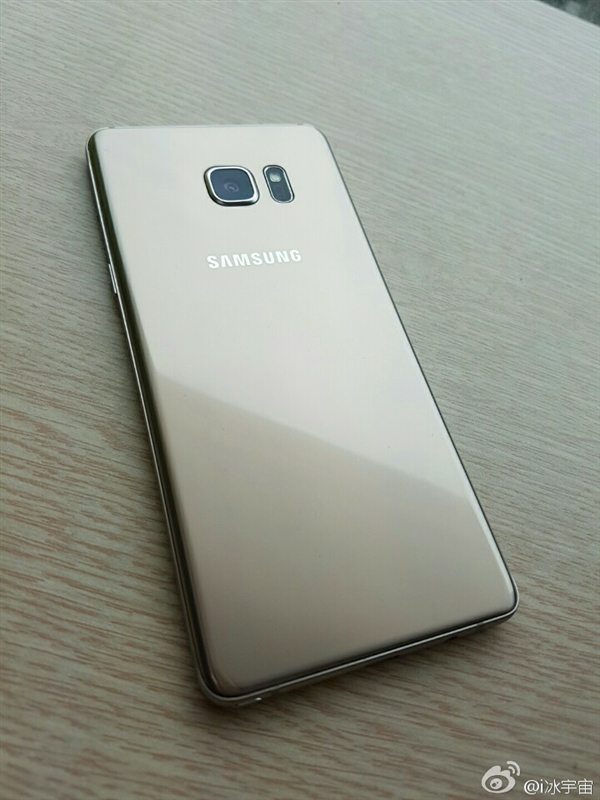 imagine Samsung Galaxy Note7 2