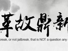 ios 9.3.4 jailbreak