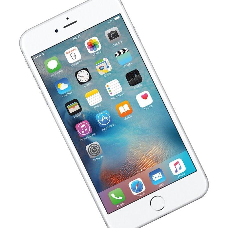 iphone 6 ecran stricat