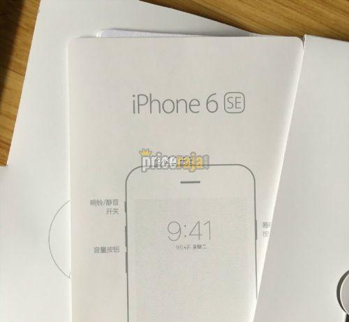 iphone 6 se ambalaj