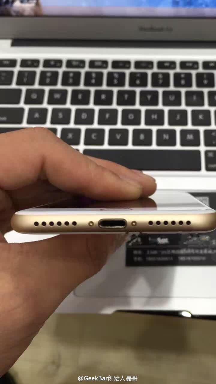iphone 7 carcasa aurie 1