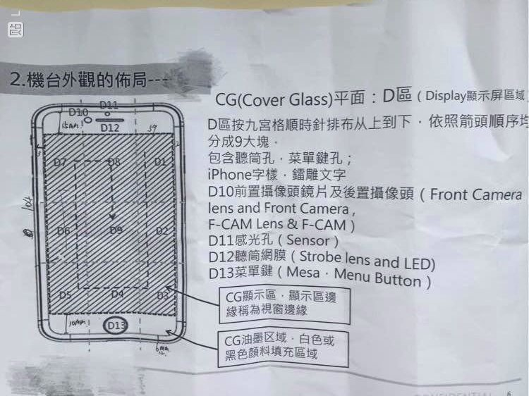 iphone 7 foxconn 4