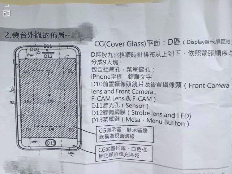 iphone 7 foxconn 4